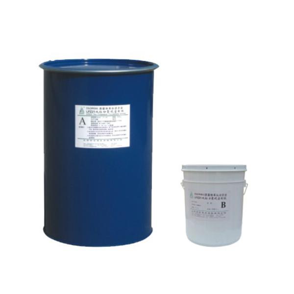 LFZ21雙組分聚硫密封膠